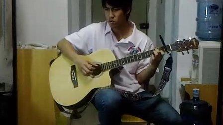 流着泪说分手吉他弹唱
