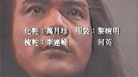 电视剧《龙虎争霸》大结局片尾曲