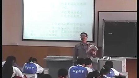 八年级语文优质示范课满井游记免费科科通按课文顺序