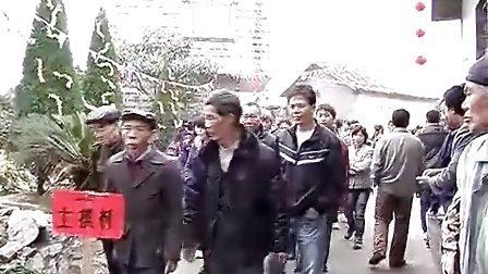 广西兴业黄氏宗祠121华诞修缮5周年庆典活动