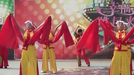 幸福跳起来-焦作复赛-中站区文化馆群声艺术团舞蹈队《西部放歌》