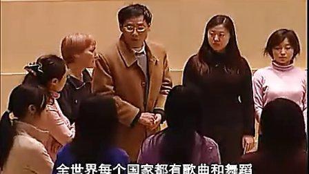 【幼师培训】幼儿教师教学技能培训 第02集 高清