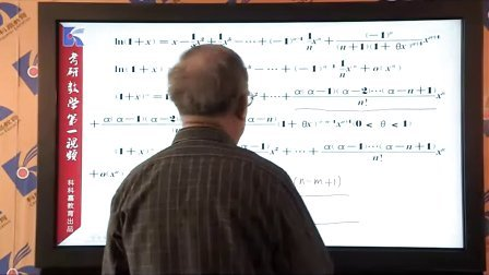 2012考研数学第一视频4-5