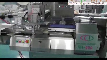 横式自动包装机 CCP横式自动包装机适用于月饼面包礼盒等包装