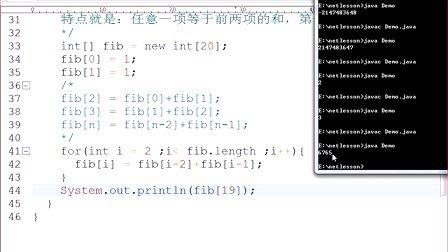 黑马程序员_Java基础公开课视频第4天_第1节