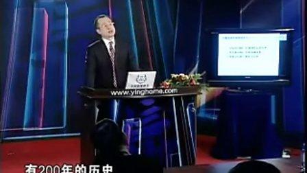 王笑菲--西点管理模式-靠结果生存3