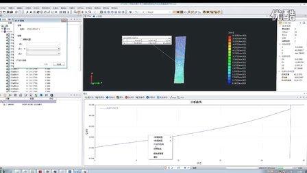三维全场动态变形检测系统