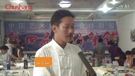 第四届艺术家网络合作联盟滨海笔会在津开幕
