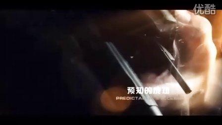 《夺影绝杀续》预告 —— by夏佑妍