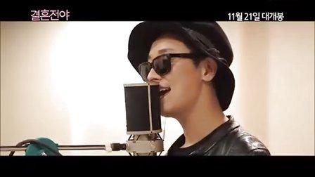 [MV]주지훈~《結婚前夜》결혼전야 朱智勳&李沇熹篇