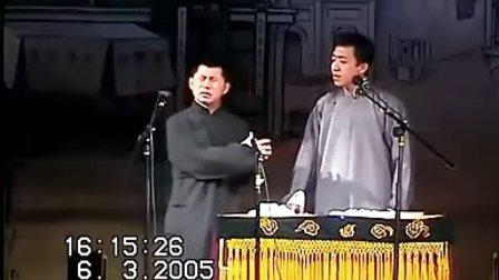 郭德纲[www.youmoxue.com]171.5年3月6日53