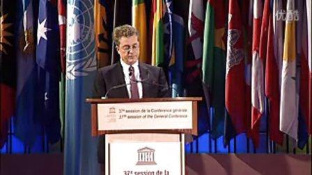 美国代表在教科文组织大会上的发言