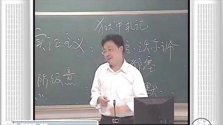 安徽大学李明《西方马克思主义》教学录像2