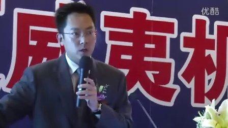 2010829温州新通www.xintong.com.cn美国投资移民大型说明会视频