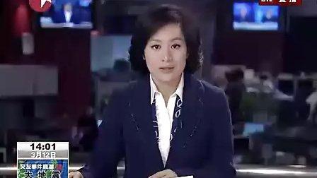 日本火车遭地震摧毁
