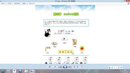 双11光棍节英语直拼法一对一辅导讲课视频