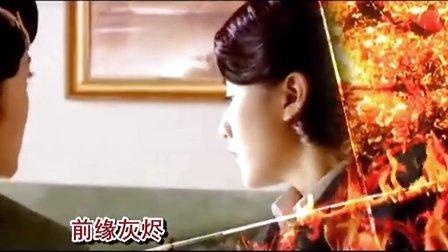 迷局《战火四千金》片尾曲