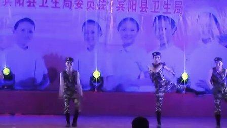 广西宾阳露圩卫生院晚会视频