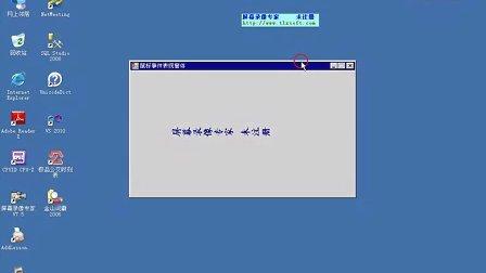 思胜 ASP.Net C#培训-5-2-上午-2-WinForm中基本鼠标.wmv