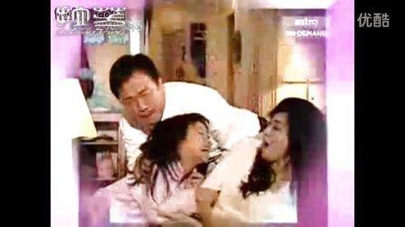 王喜 - 慈爱的吻(爸爸闭翳主题曲国语版)