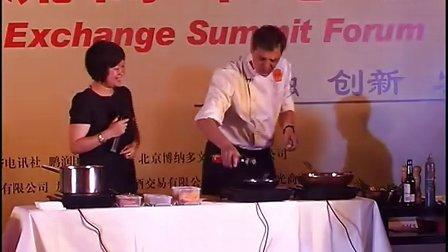 外方名厨MARCO.MAZZEI先生表演主题:西餐烹饪理念及文化