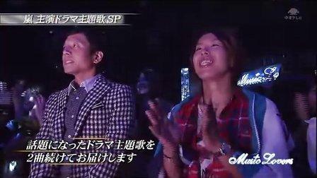 111106 Music Lovers 嵐 全場 無字