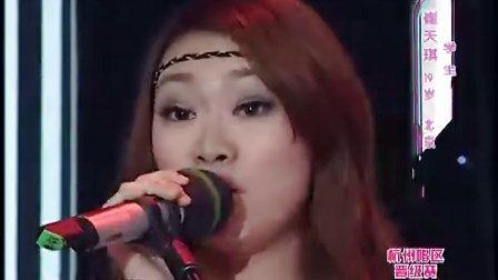 杭州快女崔天琪原创惊艳 键盘才女获评委邀歌