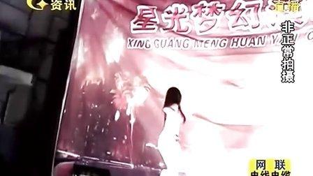 桂林  挂羊头卖狗肉 低俗表演藏身剧场 110514  民生大视野
