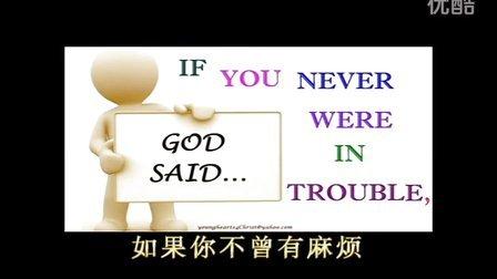 神迫切地想要告诉你