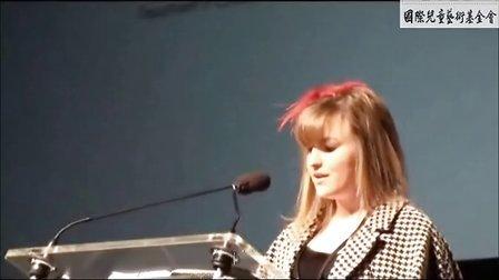 2008世界文化经济论坛1-国际儿童艺术基金会
