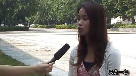 广州大学新闻与传播学院毕业生话题新闻调查:又是一年毕业时