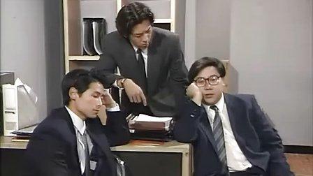 中环英雄25(完) 国语DVD