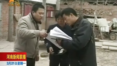 河南:加强瘦肉精检测保障食品安全 110321 河南新闻联播