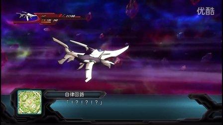 SRW OG 2nd アンジュルグ All Attacks 弓天使 拉米亚 拉面
