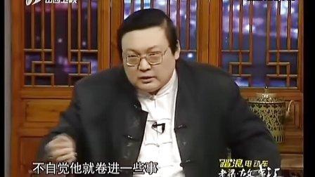 [爱看影院]【老梁故事汇20110319】内地歌坛昔日里的金童玉女