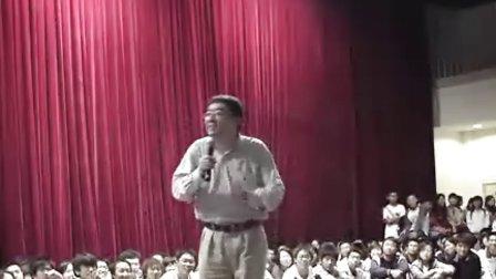 新东方王强厦门大学演讲