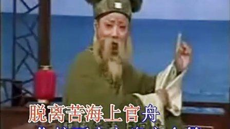 江水滔滔向东流(降调)伴奏---黄梅戏伴奏---视频字幕伴奏---黄梅故乡制作