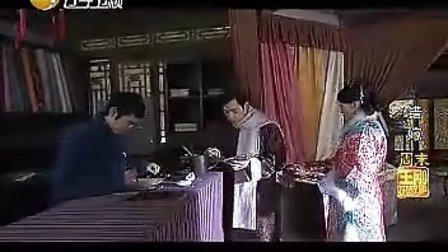 郭蕊菘网络营销 -王刚讲故事:错嫁