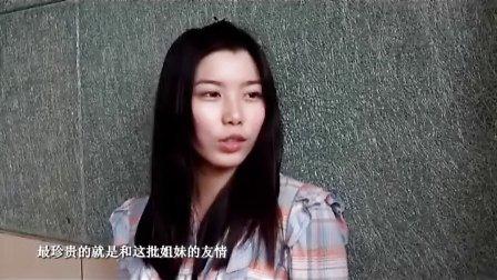 广州大学新传网采访广州唯一广州亚运会引领使者何灏浩《亚运我来临》