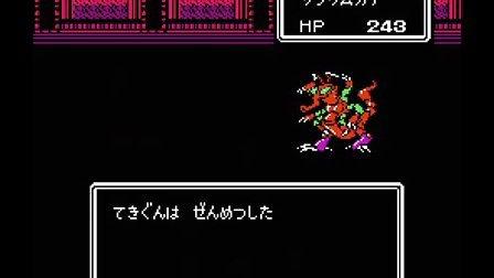 FC《半熟英雄》全蛋怪物图鉴【Part 2】