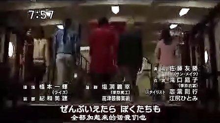 【介哥上传】海贼战队豪快者 片尾曲