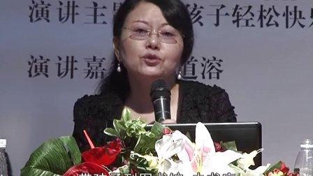 2013幸福人生大讲堂《让孩子轻松快乐的学习》(下)刘道溶