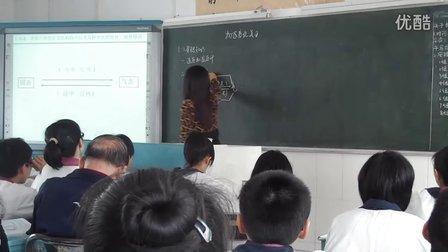 Teach For China,金园实验中学,八年级物理物态变化复习课,C