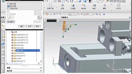coreldraw x4精简版[www.chengdulife.cn]edius工程