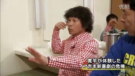 『痛快!明石家電視台』'11.05.02 ゲスト:千原ジュニア
