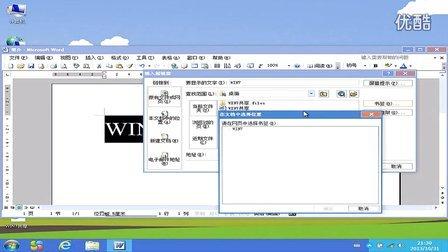 Easy CHM编译教程