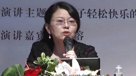 2013幸福人生大讲堂《让孩子轻松快乐的学习》(上)刘道溶