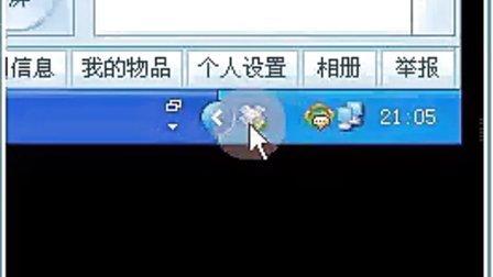 2011骞_鏈_鏃ュ鍎胯€佸笀銆婅繖涓€澶滆亞鍚惔璇€嬭
