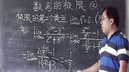 数列极限的第二个类型(1)