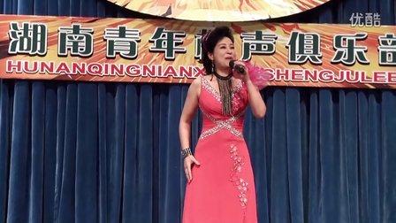 20131111 04 王莉演唱01--田野的春天